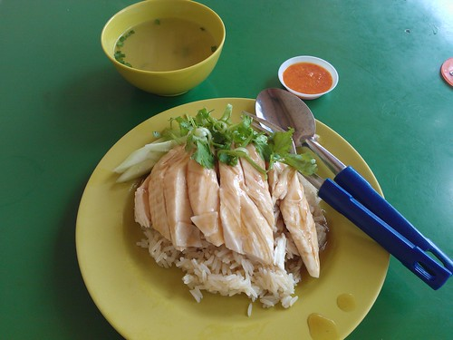 Tian Tian Chicken Rice