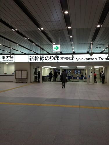 新大阪新幹線中央口