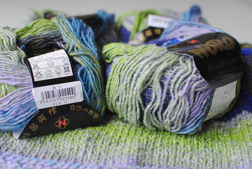 Noro Aya color 17