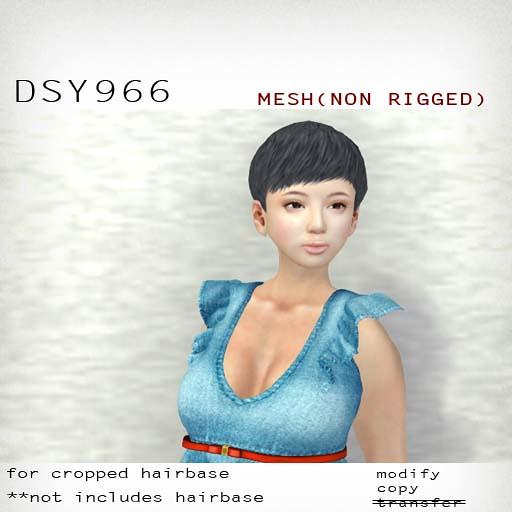 booN DSY966 hair