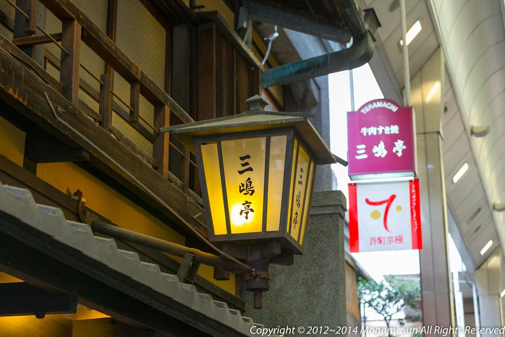 2013.04 京都-32