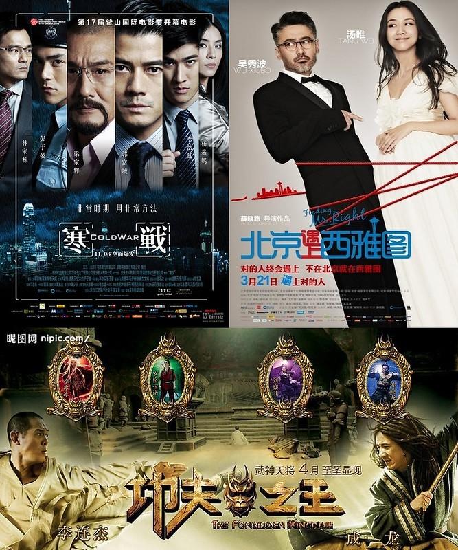 通过『世界华语微电影比赛』挽救每天被堕掉的120,000个无辜小生命! 13981380945_69eeb29605_c