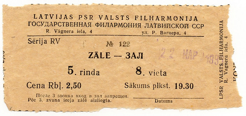 RussianConcertTicket