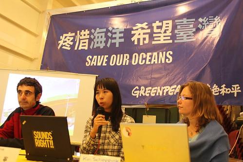 永續方案夭折,綠色和平痛批海洋保育敲喪鐘。(圖片來源:綠色和平)