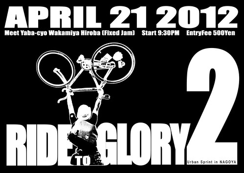 RIDE TO GLORY april 21 2012