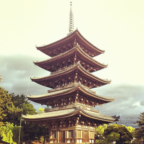 Pagoda de cinco pisos en el templo Kohfukuji #nara #japan #stupa #pagoda