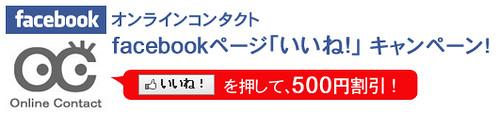 facebook-cp530x120