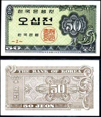 50 Jeon Južná Kórea 1962, Pick 29