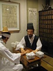 2012-1-korea-110-daegu-museum of oriental medicine