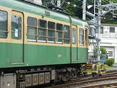 江ノ電305Fと仮台車@極楽寺検車区