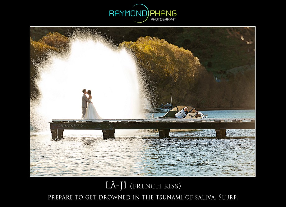 Conceptualised Pre-Wed: Raymond Phang