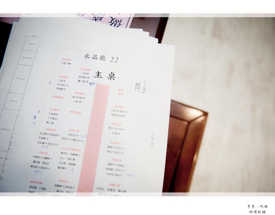 芳原&欣瑜_001