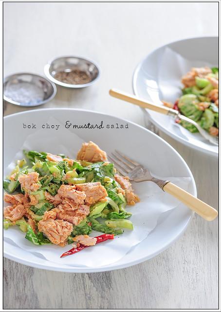 bok choy & mustard salad