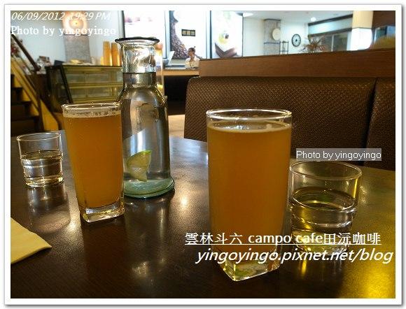 雲林斗六_田沅咖啡20120609_R0069753