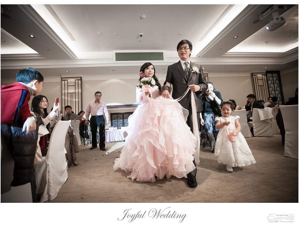雅琪&孟傑  婚禮紀錄_0170