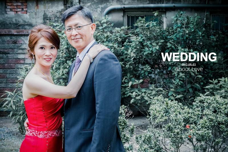婚禮攝影紀錄_296_調整大小