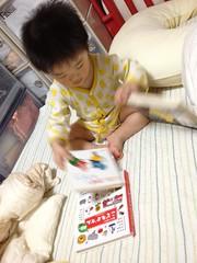 今夜はこの絵本を読むぞ! (2012/5/15)