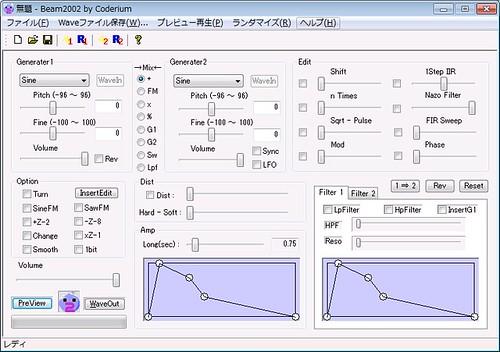 beam2002_1