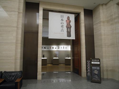 東京国立博物館@東京上野-07