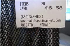 Takahashi Market