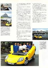 1996_07_carmagazine_spider0009