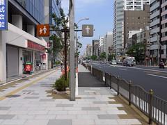 Bicycle Lane Ueno Tokyo