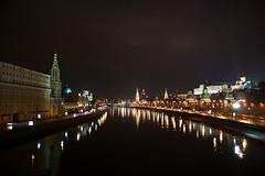 Vue depuis le Bolshoy Moskvoretsky Bridge