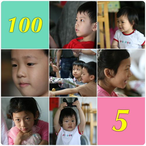 10005children