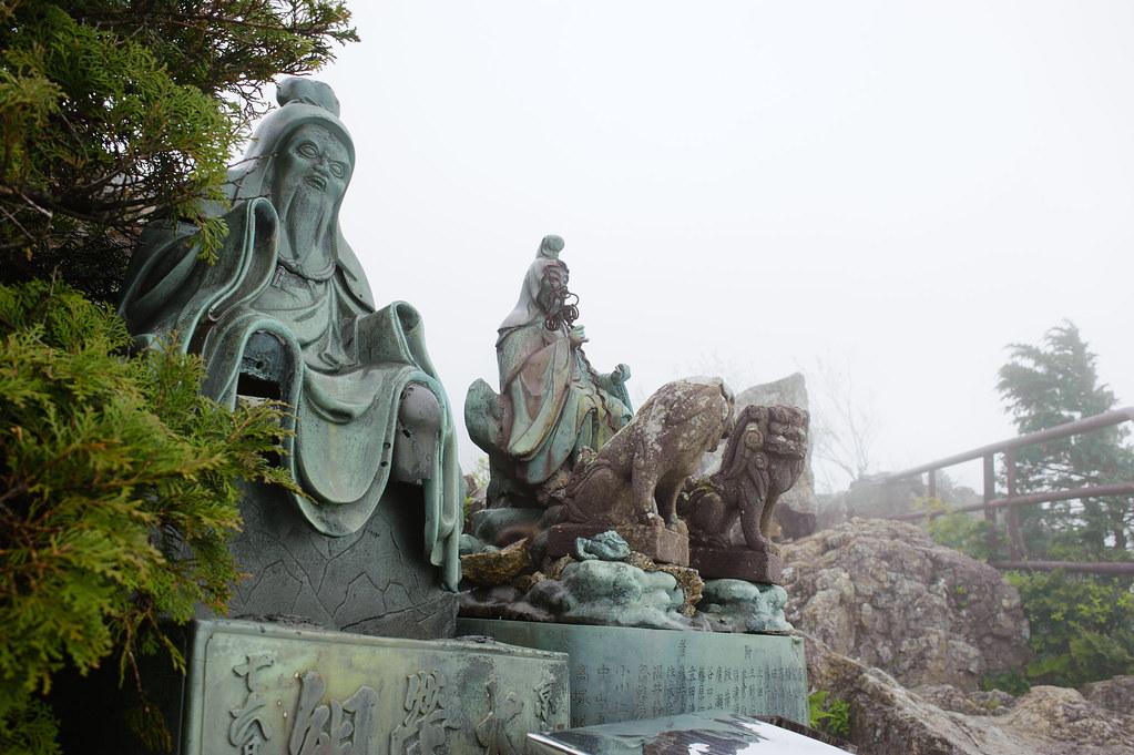 Sanjogatake