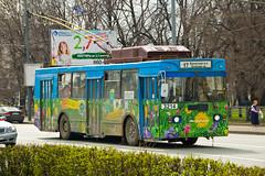 Jolie peinture sur un vieux trolley bus