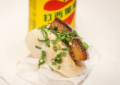 pork buns - baohuas