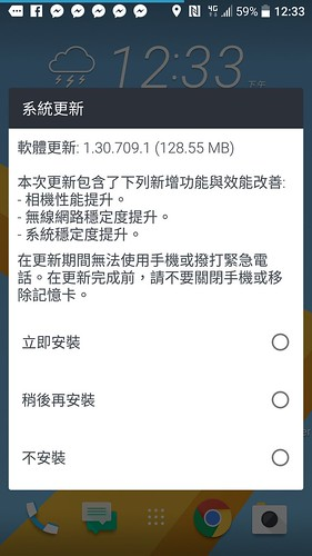 Screenshot_20160505-123348