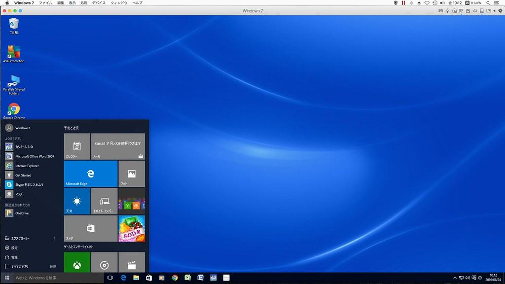 Parallels Desktop 11のWindows 7を10にアップグレードする!