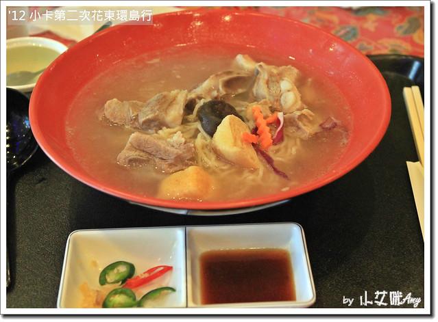 花蓮美食餐廳推薦:星爺肉骨茶IMG_0948