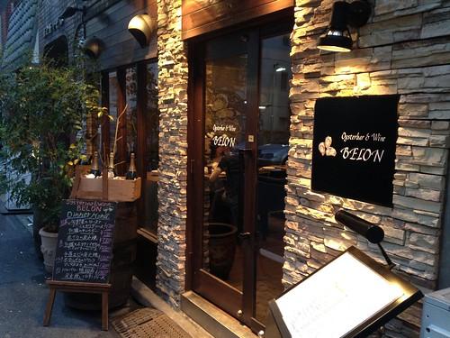 お店は渋谷マークシティのすぐ近くなのに落ち着いた雰囲気@Oysterbar&Wine BELON (オイスターバー&ワイン ブロン)
