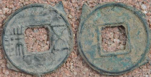 Mes monnaies chinoises (suite avec les monnaies wuzhu) 6986323606_7ca0228f06