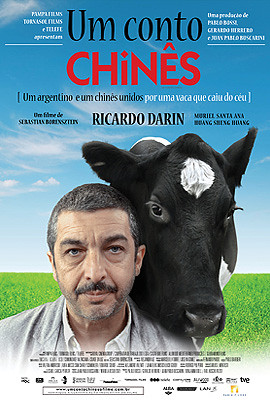 Um Conto Chines