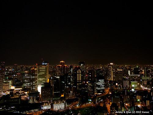 2012 Kansai Trip. Osaka -205