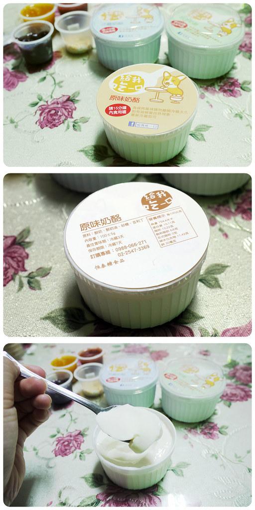 P1150570_原味