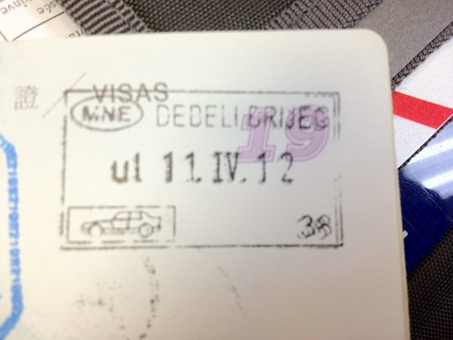 Montenegro Passport VISA Stamp