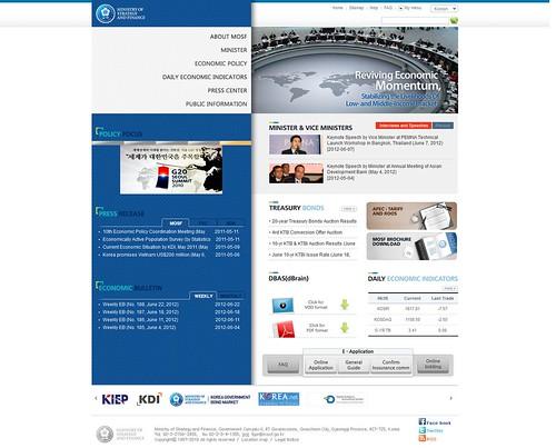 기획재정부 영문사이트 해킹 by kiyong2