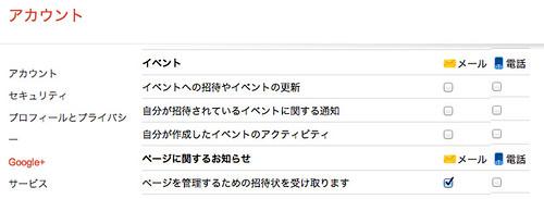 スクリーンショット 2012-07-01 9.53.52 AM