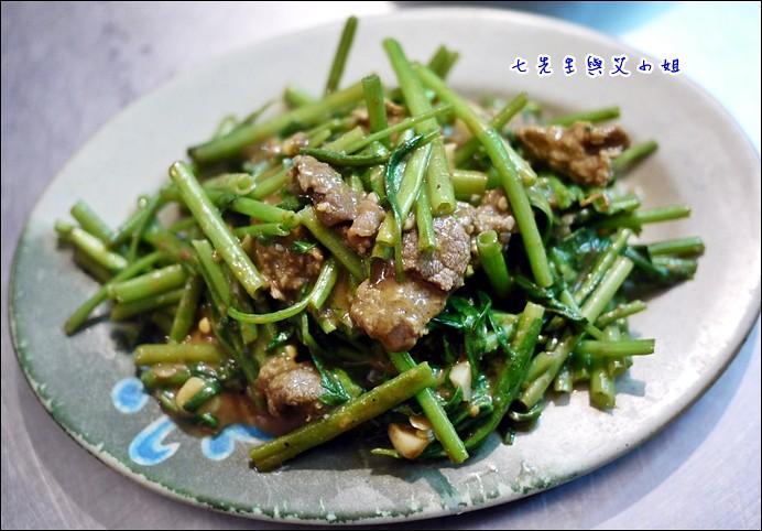 4 沙茶牛肉