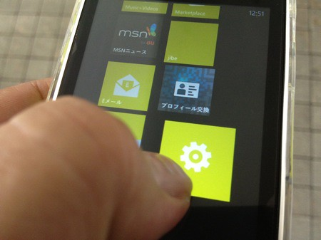 Windows_Phone_Start