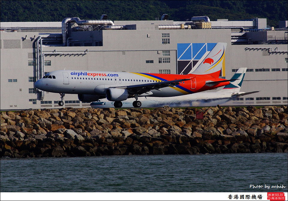 Airphil Express / RP-C8391 / Hong Kong International Airport