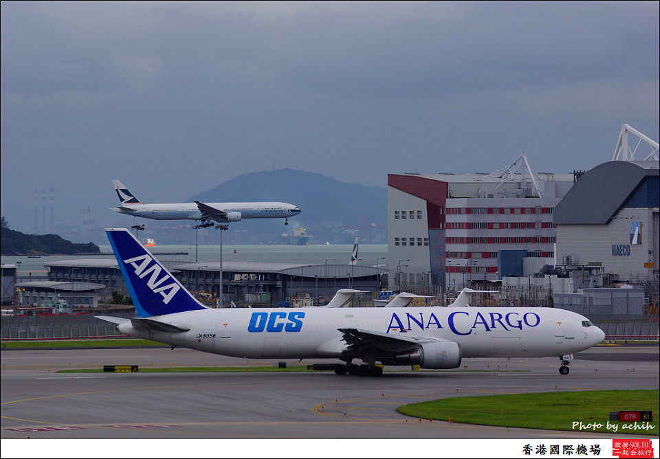 All Nippon Airways - ANA / JA8358 / Hong Kong International Airport