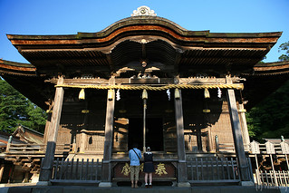 Kora Taisha Shrine