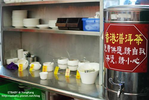沾醬及茶水自行取用