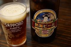 熱海ビール 赤 Atami beer red ale