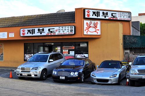 Jae Bu Do - Los Angeles (Koreatown)